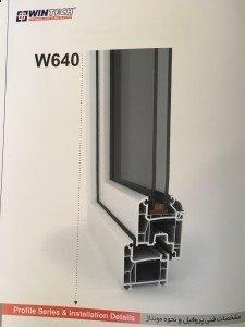 پنجره دوجداره وین تک بازشو Wintech