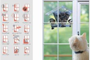 مزایای پنجره دوجداره upvc