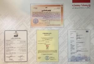 استاندارد و گواهینامه ویستابست